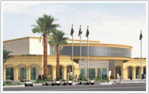 مركز نجود الرياض