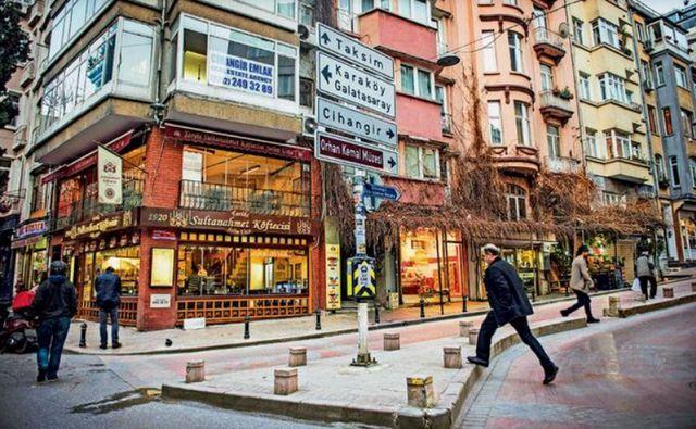 شارع نيشانتاشي