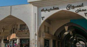 اسواق طيبه الرياض من اماكن السياحة في الرياض
