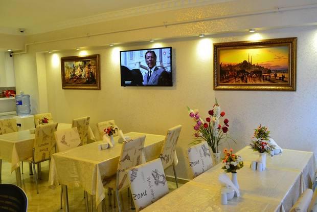 فندق بلو اسطنبول