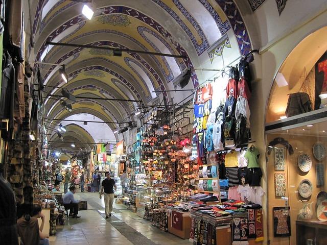 منطقة الفاتح باسطنبول