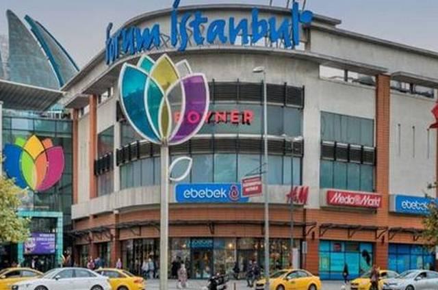 مجمعات في اسطنبول
