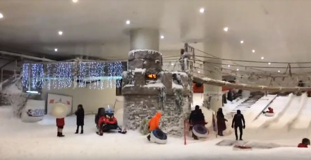 ملاهي الثلج في اسطنبول