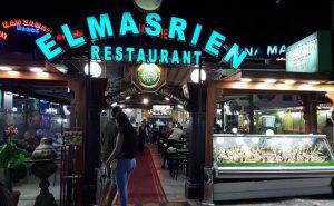 مطعم المصريين خليج نعمة