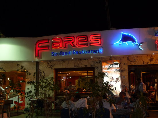 مطعم الفارس شرم الشيخ