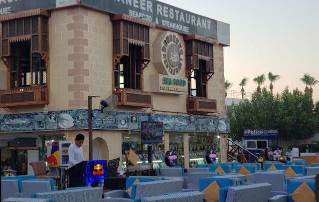 مطاعم السمك في شرم الشيخ