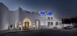 فندق مزار شرم الشيخ