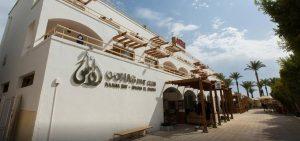 فندق اوناس دايف كلوب شرم الشيخ