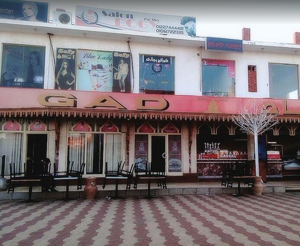 مطعم في شرم الشيخ