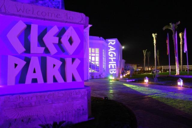 اكبر مدينة العاب مائية في شرم الشيخ