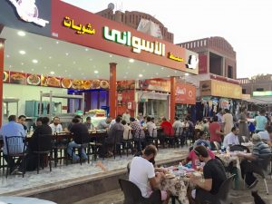 مطعم الاسوانى شرم الشيخ