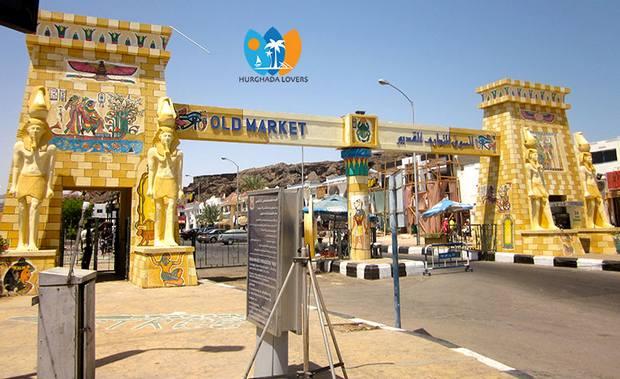 سوق القديم في شرم الشيخ