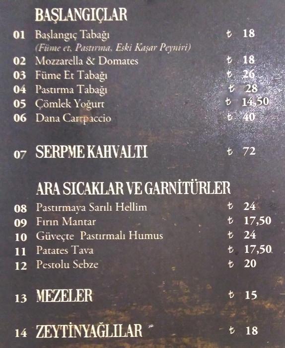 منيو مطعم شازلي اسطنبول