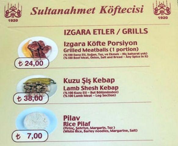مطعم السلطان احمد