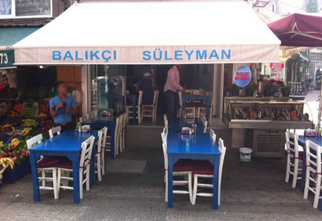 حديقة الاميرات في اسطنبول