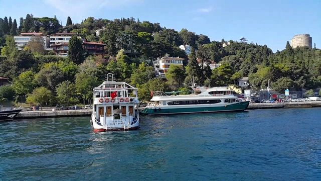 ترابيا في إسطنبول الأوروبيه