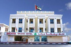 فندق بنتا جراند دبي يوفّر خدمات مُميّزة