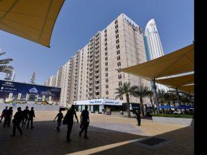مركز دبي التجاري للشقق الفندقية
