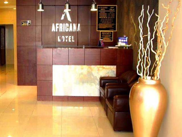 يتميز فندق افريكانا دبي بأسعاره التي في مُتناول الجميع