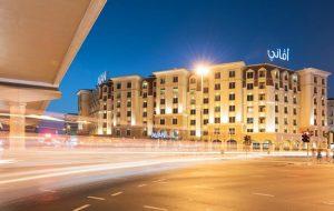 فندق افاني دبي