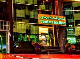فندق كمفورت ان دبي من افضل فنادق دبي التي تناسب العائلات