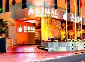 فندق جي 5 رمال من افضل فنادق دبي التي تتمتع بخصوصية عالية