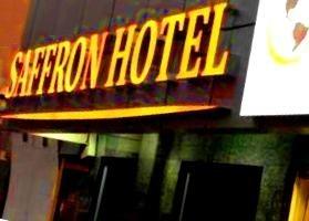 فندق سافرون دبي من فنادق دبي الرقه التي تتميز بأسعارها الرخيصة