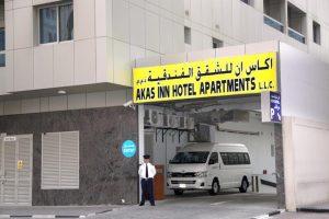 يمنحكم اكاس ان للشقق الفندقية الإقامة الرفيعة وسط عدد كافي من الخدمات والمرافق
