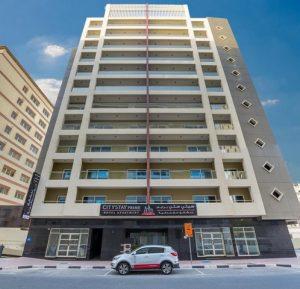احصل على تقرير تفصيلي عن مُميزات شقق سيتي ستاي برايم الفندقية دبي