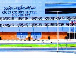 فندق جلف كورت دبي من افضل فنادق دبي التي توفر خدماتٍ ومرافق شاملة