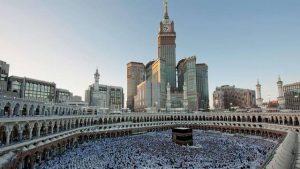 تقرير يشمل أفضل اسعار الفنادق في مكة