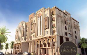 هل تبحث عن افضل فنادق كدي في مكة المكرمة ؟ تفضل بقراءة تقريرنا هذا