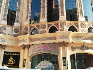 واجهة فندق الارض المتميزة مكة المكرمة على الشارع الرئيسي