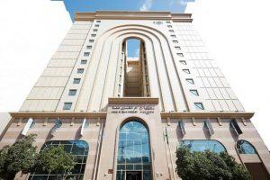 يتميز فندق مكارم ام القرى مكة بالفخامة