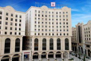 فندق ميلينيوم مكة النسيم من افضل فنادق مكة 4 نجوم
