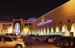 فندق السيف بالبحرين يكفل لك الراحة والرفاهية بالإقامة في غرف راقية فسيحة
