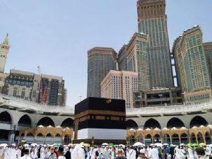 فنادق العوالي مكة