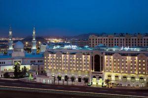فندق بارك ان راديسون مكة من اجمل فنادق مكة الراقية