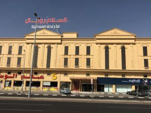 تقرير عن السلام رويال الطائف أحد افضل فنادق الطائف