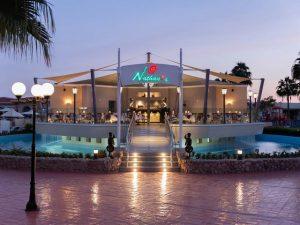 تقرير عن فندق كيروسيز بريمير اكوا بارك شرم الشيخ الفاخر