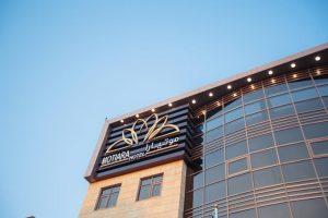 فندق موتيارا لافالي مول مكان إقامة فاخر من أفضل أماكن الإقامة في الرياض.
