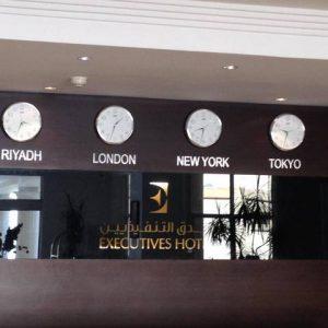 تتميز فنادق سلسلة فندق التنفيذيين الرياض بالرُقيّ