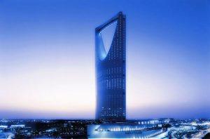 فنادق الرياض العليا خمس نجوم .