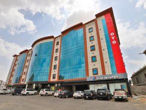 تقرير عن فندق بوابة الطائف أحد أفضل فنادق الطائف