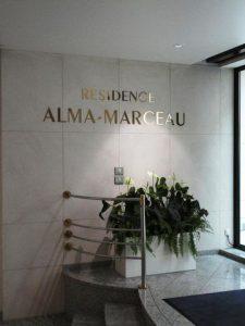 تعتبر شقق الما مارسو باريس من افضل فنادق باريس بالقرب من الشانزليزيه