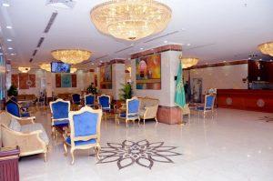 تعرف على مُميزات فندق امجاد الضيافة مكة