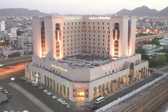 فندق المدينة موفنبيك يُعد من أجمل فنادق المدينة ثلاث نجوم