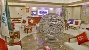 يقدم فندق مكارم البيت الكثير من سبل الراحة، تعرف عليها