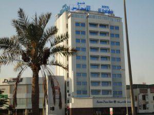 فندق الاندلس بالبحرين من افضل وأرقة أماكن الإقامة في البحرين التي ننصح بها
