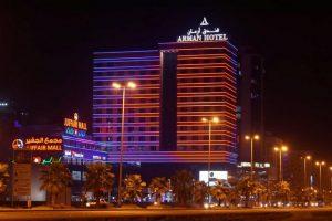 تقرير يشتمل كافة المعلومات عن فندق ارماني البحرين